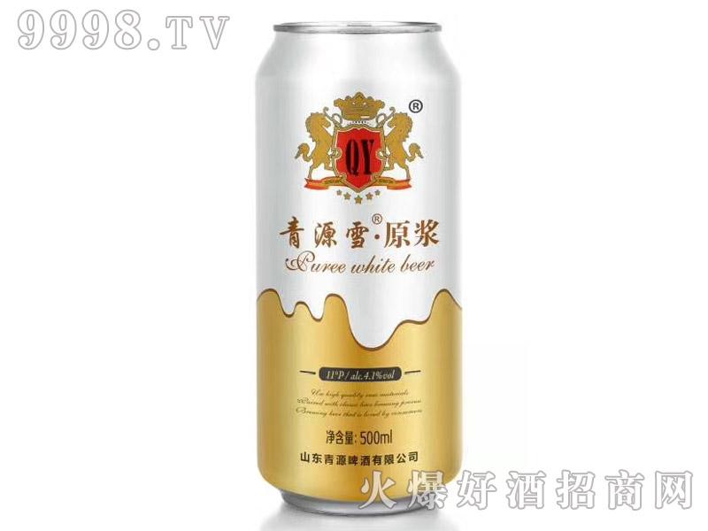 青源雪原浆白啤酒4.1°500ml