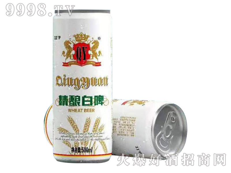 青源精酿白啤酒500ml
