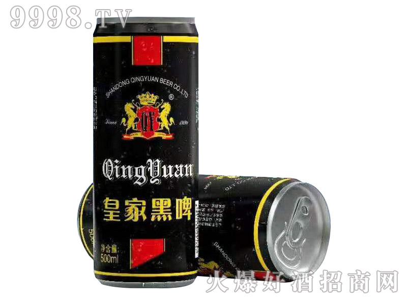 青源皇家黑啤酒500ml