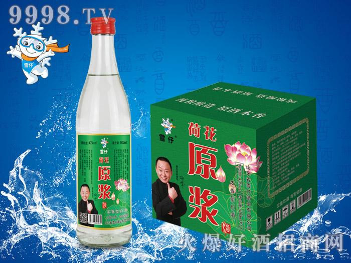雪仔荷花原浆酒500ml(光瓶)