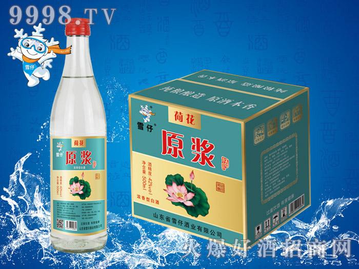 雪仔荷花原浆酒(光瓶)