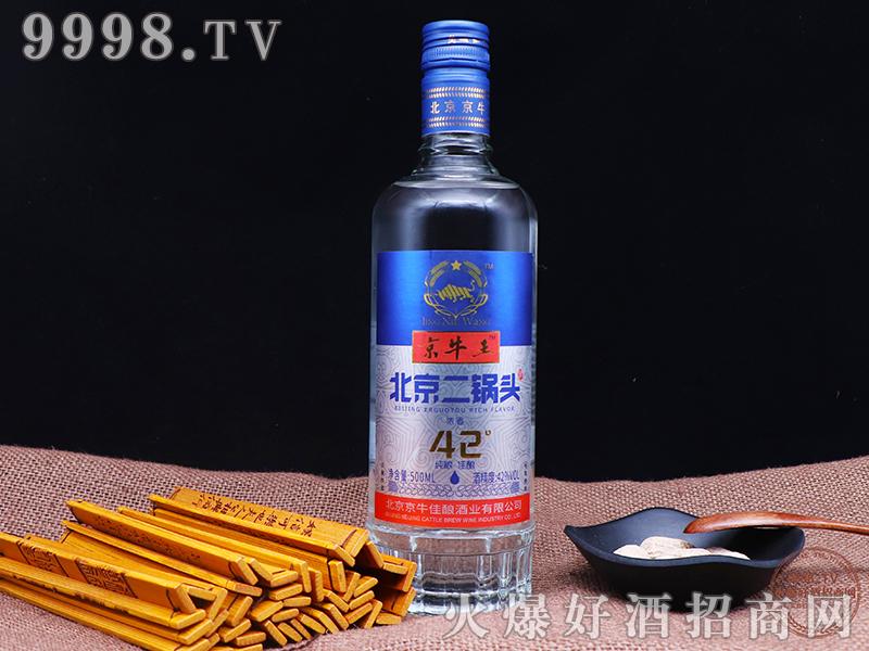 京牛王北京二锅头500ml