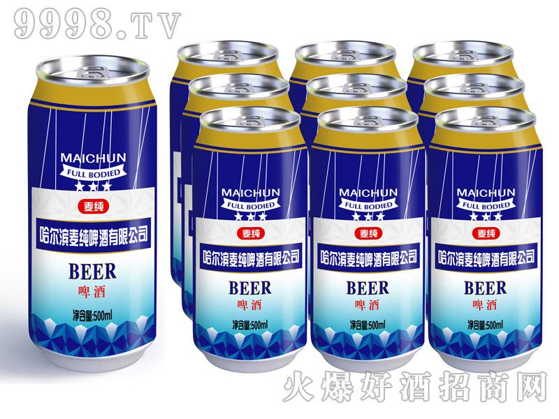 麦纯啤酒500ml蓝罐