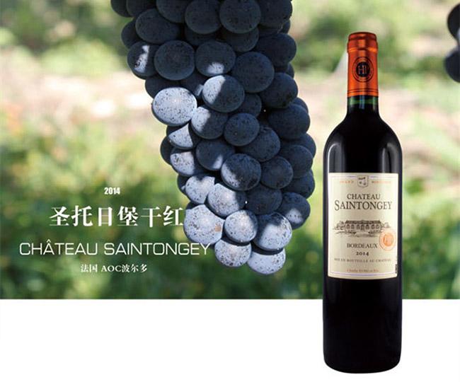 法国圣托日堡干红葡萄酒2014