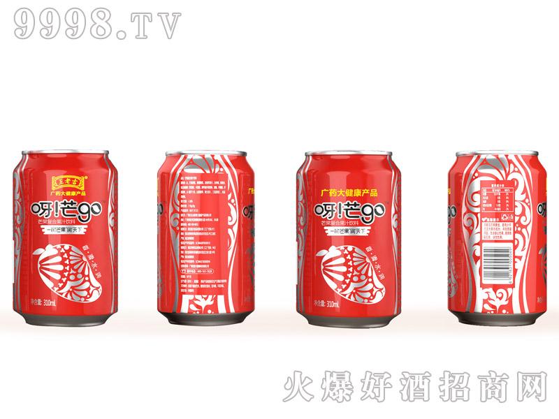王老吉呀!芒go芒果复合果汁饮料310ml罐