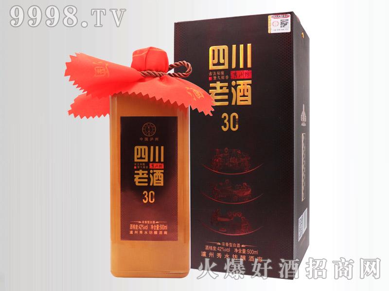 秀水坊四川老酒封坛30 42°500ml浓香型白酒