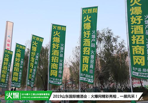 一条绿色的长龙,首尾相映,这是火爆网展会宣传的特色