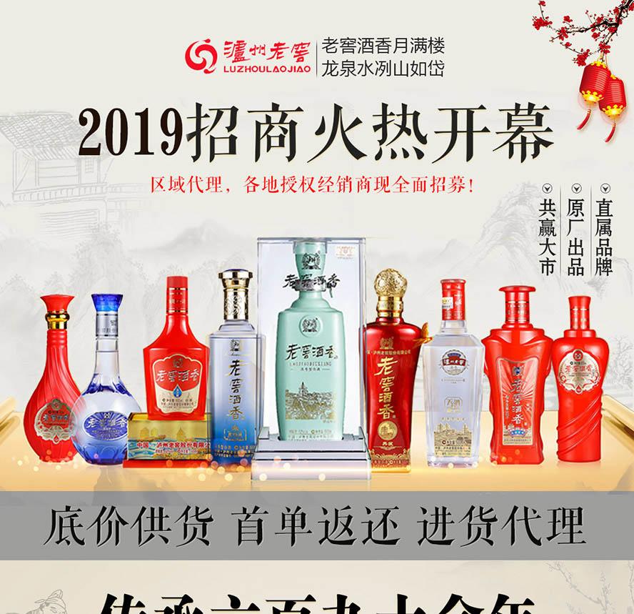 泸州泸酒庄酒类销售有限公司