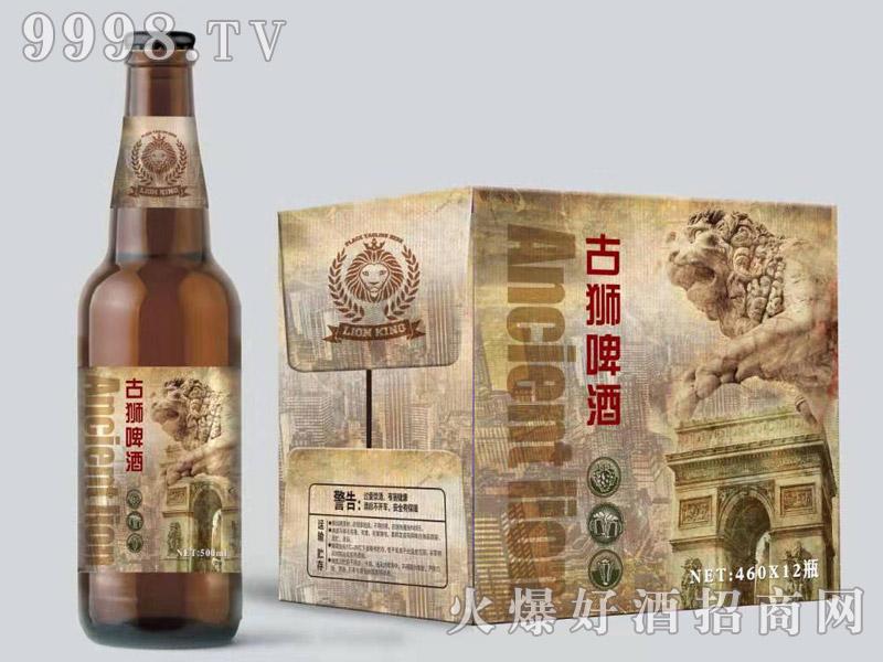古狮啤酒460ml