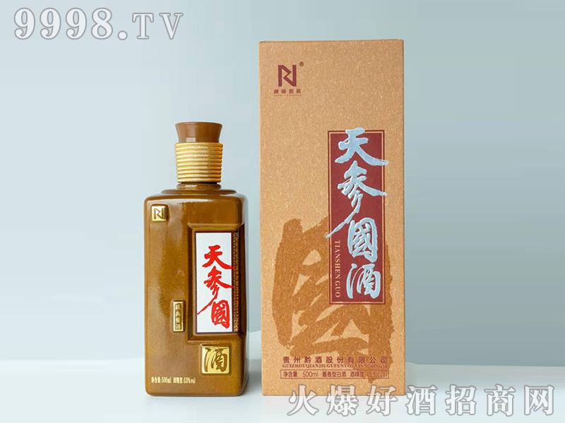 天参国酒53°500ml酱香型白酒