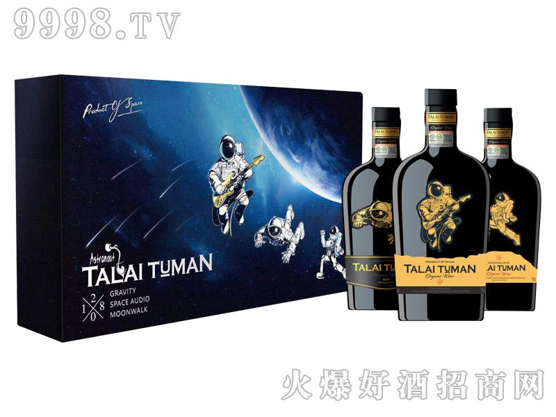 塔莱图曼・太空人系列优级干红葡萄酒