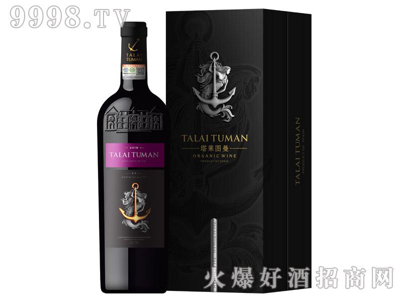 塔莱图曼・美人鱼优级干红葡萄酒T7