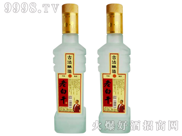 通途方长城老白干酒42°500ml浓香型白酒