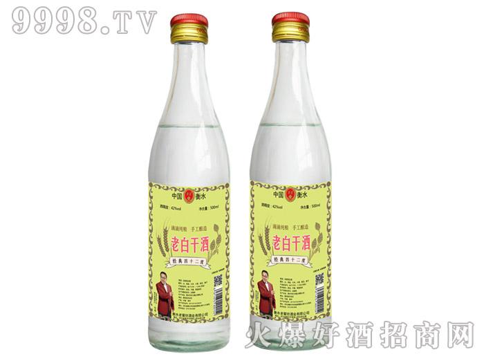 通途老白干酒经典四十二度500ml浓香型白酒(牛二瓶)