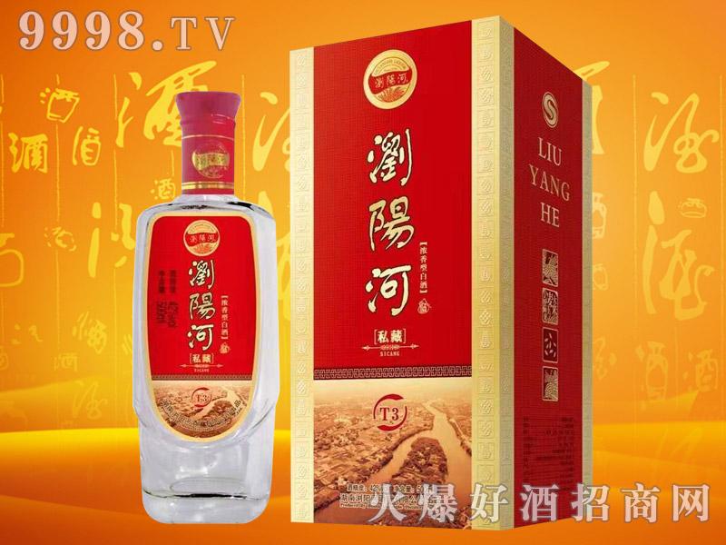 浏阳河酒私藏T3