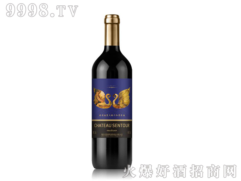 圣图酒堡天鹅干红葡萄酒