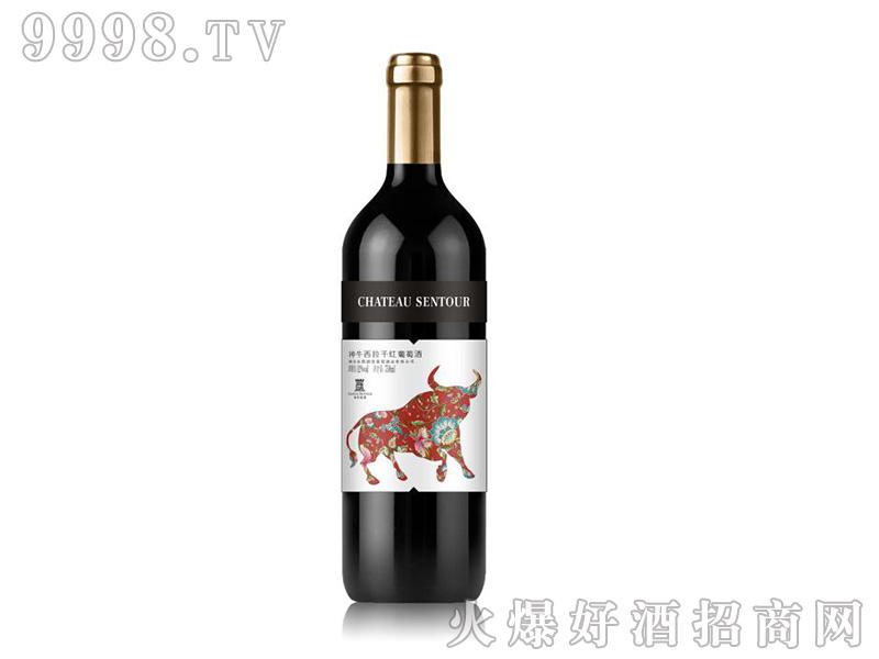 圣图酒堡珍藏西拉干红葡萄酒