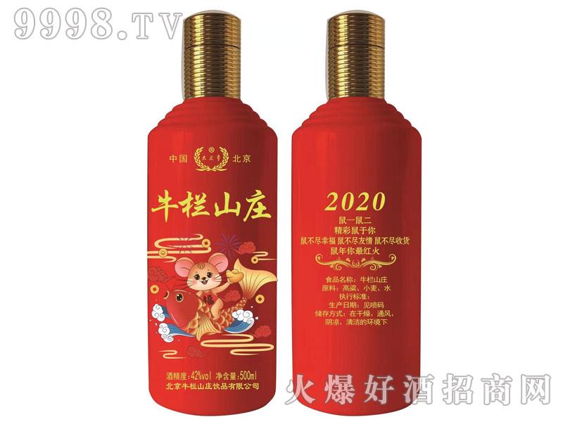 大文章牛栏山庄酒2020 42°500ml清香型白酒