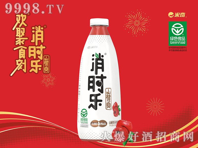 消时乐山楂爽1.26L(山楂+陈皮)