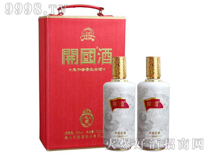 开国酒私藏53°500ml酱香型白酒红皮盒
