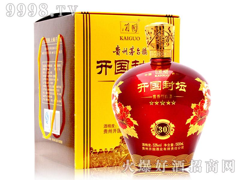 开国封坛酒30 53°1500ml酱香型白酒