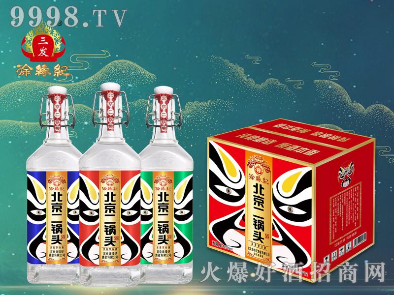 徐缘记北京二锅头酒脸谱42°500ml浓香型白酒