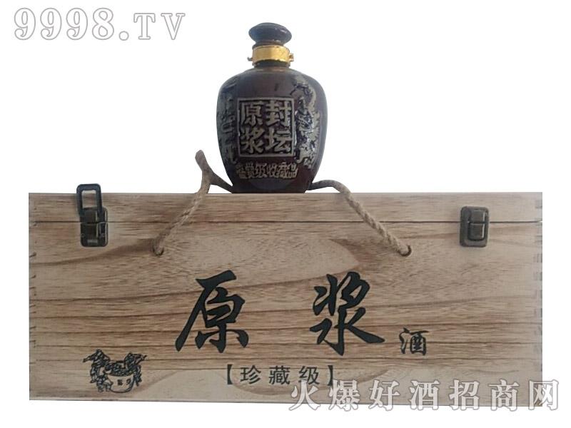 封坛原浆酒珍藏级