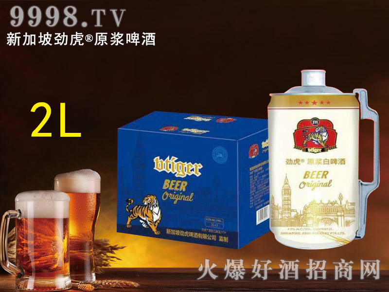 新加坡劲虎原浆白啤酒2L