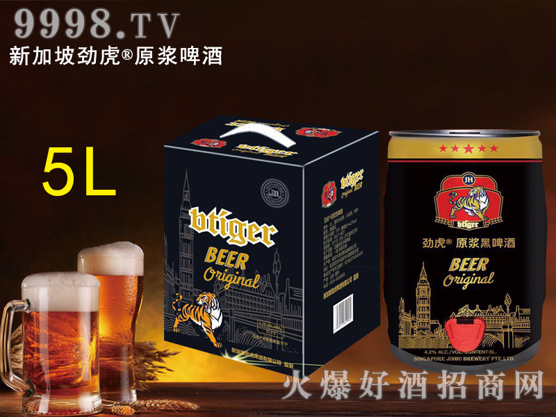 新加坡劲虎原浆黑啤酒5L