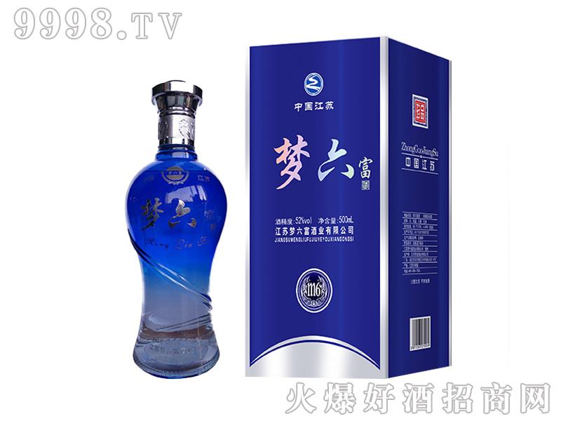 梦六富酒・m6