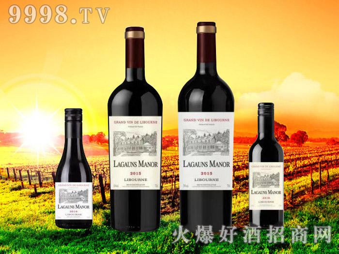 法国拉贡酒庄干红葡萄酒2015、2016