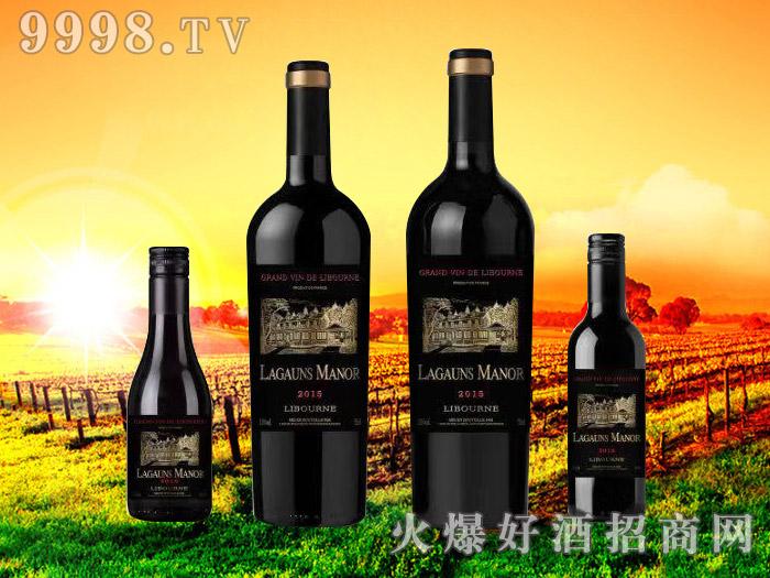 法国拉贡酒庄干红葡萄酒2015