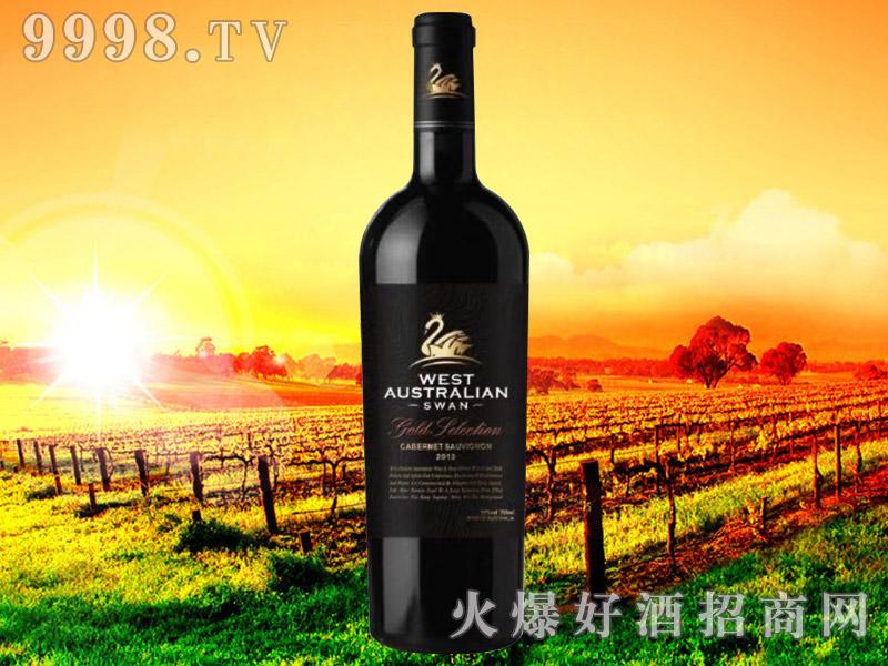 西澳天鹅经典款干红葡萄酒