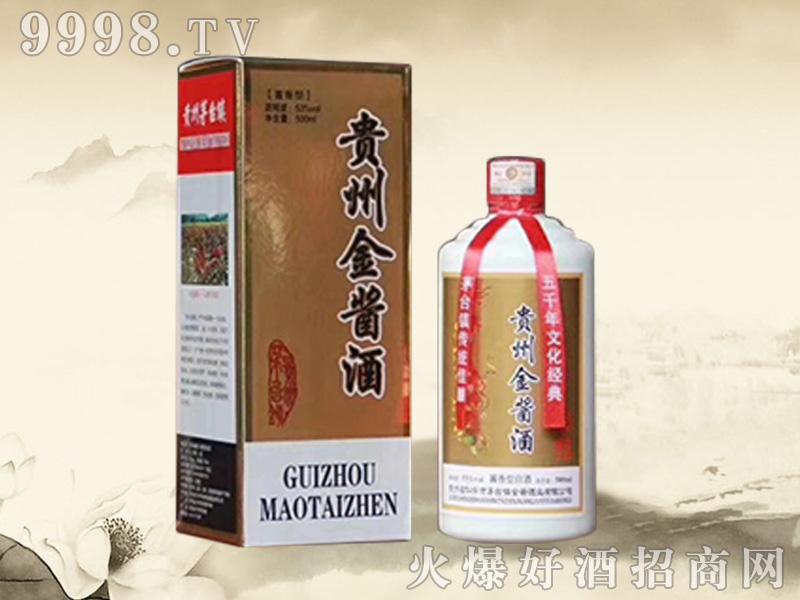 贵州金酱酒