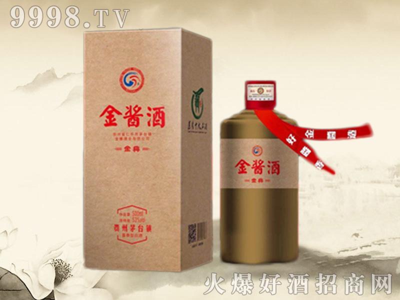 金酱酒(老经典)