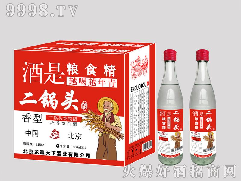 二锅头纯粮酒500ml(红)