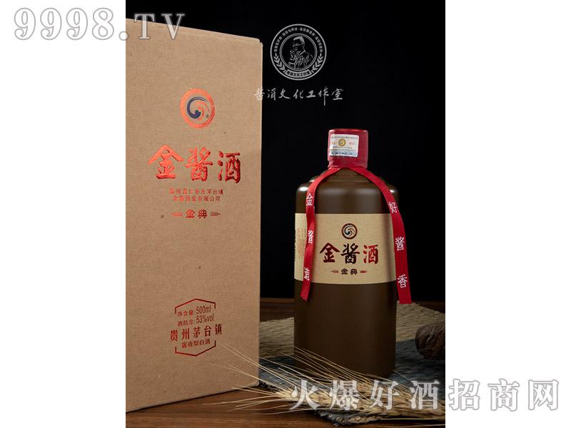 金酱酒金典500ml