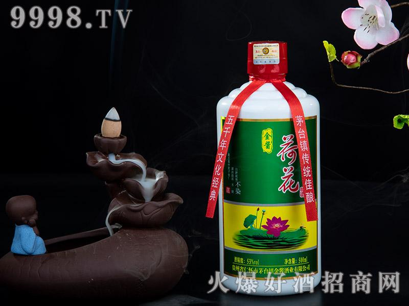 金酱荷花酒(不带杯)500ml