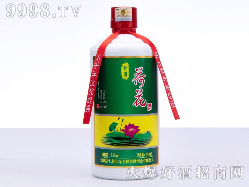 金酱荷花酒(不带杯)瓶