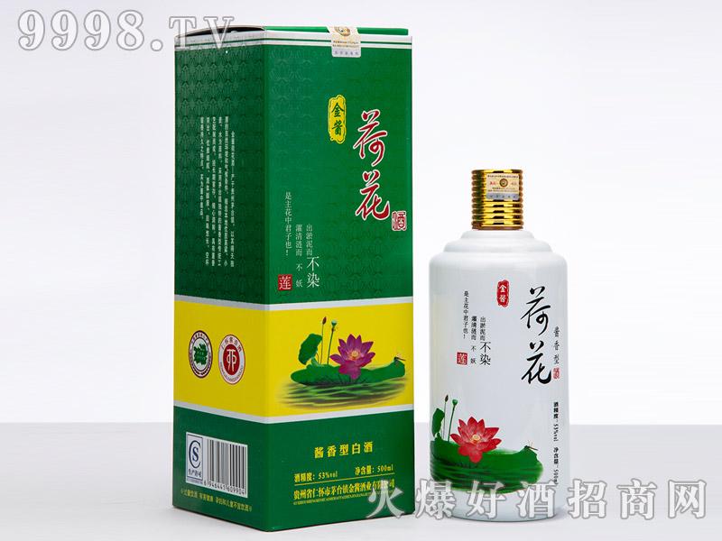 金酱荷花酒(带杯)