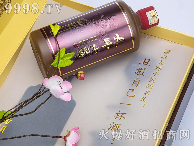 大师小匠酒(大师品鉴)瓶