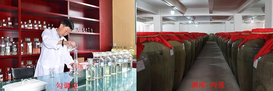 酱酒文化工作室(茅台金酱酒业)