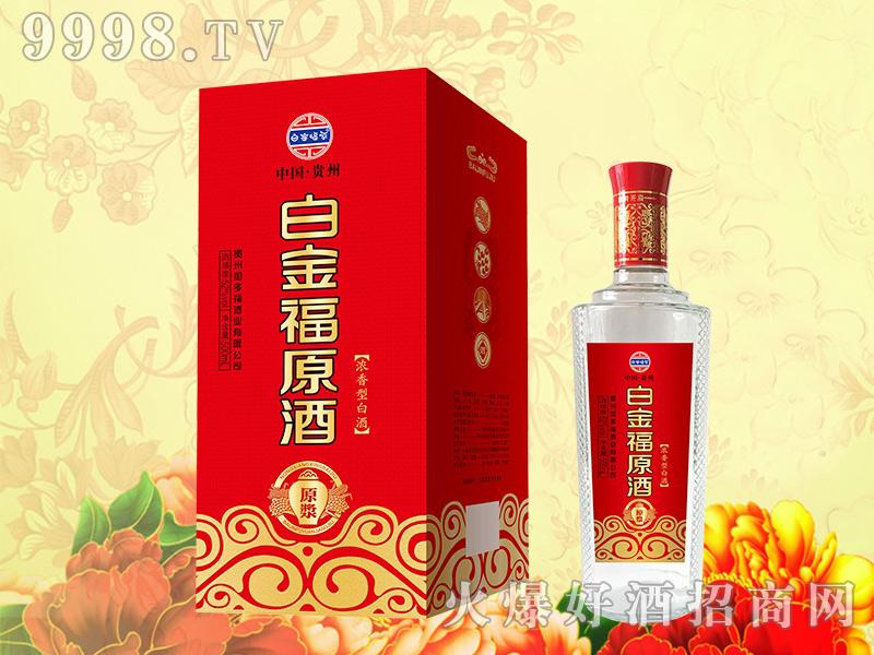白金福原酒-原浆