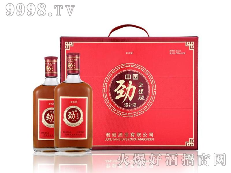 劲之健酒520ml礼盒装
