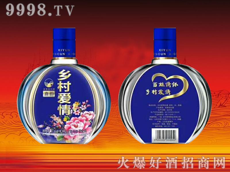 乡村爱情酒喜韵(蓝)