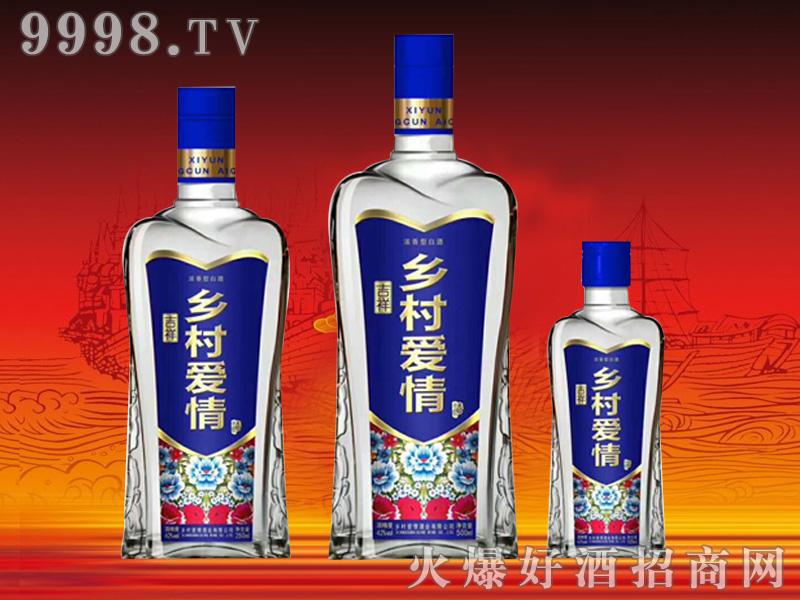 乡村爱情酒吉祥(蓝)