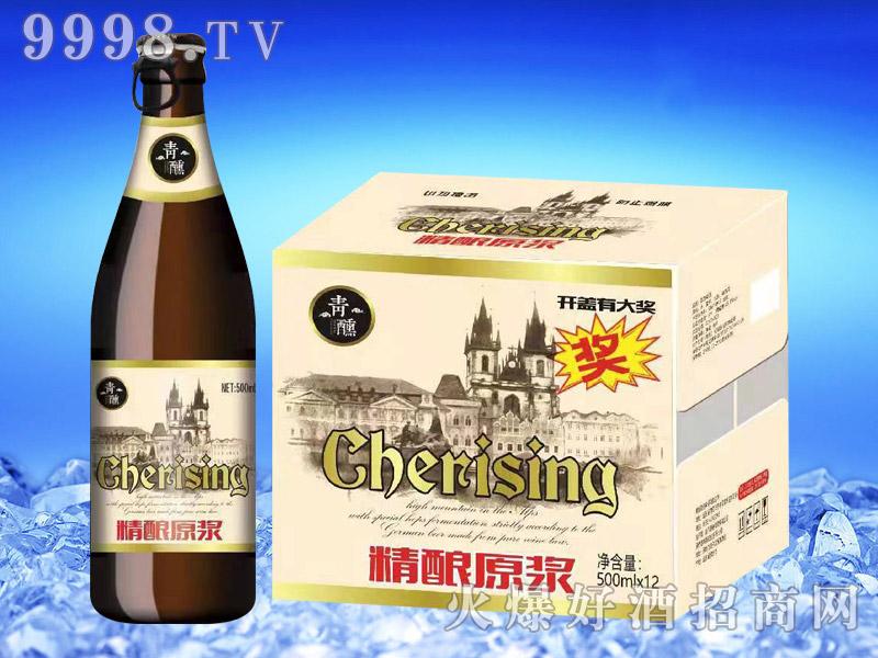 青醺精酿原浆啤酒
