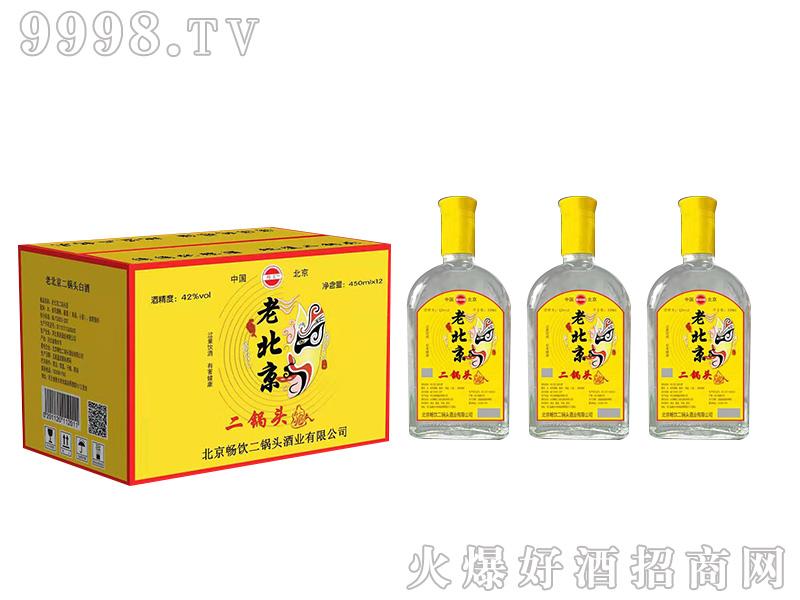 畅饮老北京二锅头酒450mlx12