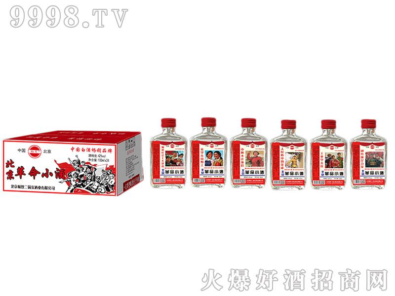 畅饮北京革命小酒100mlx24
