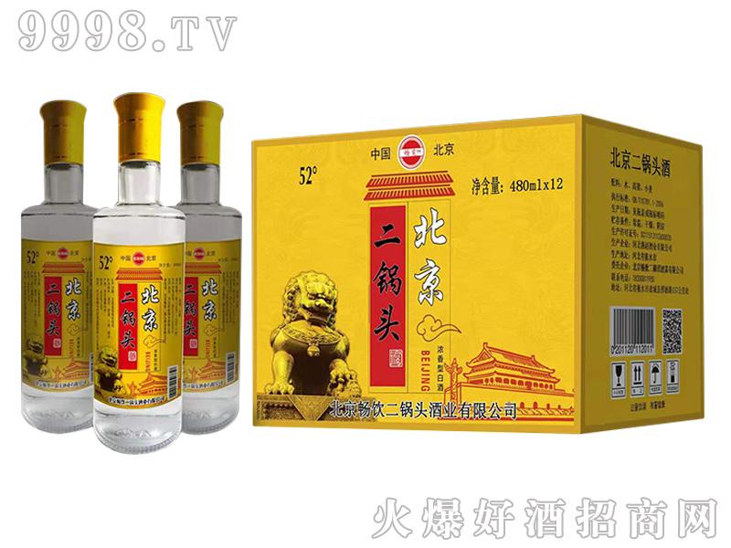 畅饮北京二锅头480mlx12